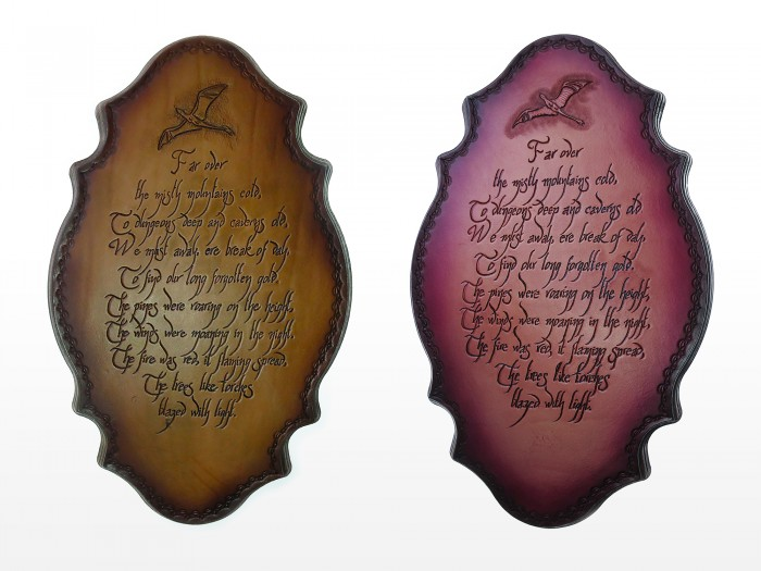 The Hobbit Plaques - Side by Side